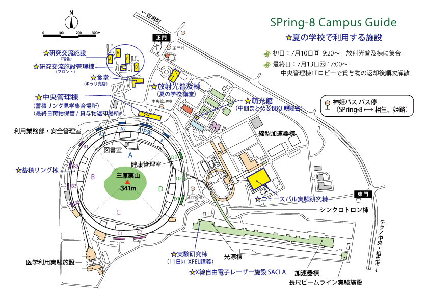 SS2011 Campus Map